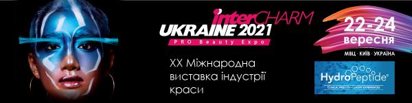 22-24 вересня, Київ, МВЦ